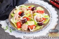 Салат с тунцом, помидорами и оливками
