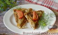 Бутерброды с мясом (в бутерброднице)