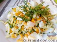 Салат с маринованными цуккини, кукурузой и яйцами