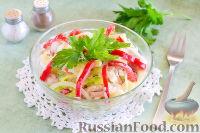 Куриный салат с яблоком и болгарским перцем
