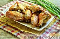 Куриные крылышки гриль (в духовке)