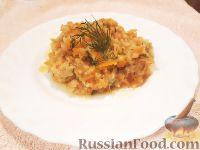 Чечевица с морковью и луком
