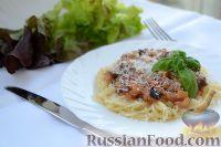 Паста с баклажановым соусом