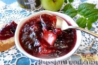 Варенье из клюквы с яблоками и имбирём