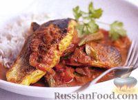 Рыбное карри «Гоан»
