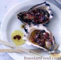 Устрицы с бальзамическим уксусом и салями