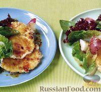 Салат с хрустящим козьим сыром