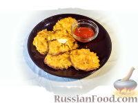 Луковая закуска с начинкой из куриной грудки