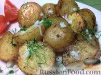 Молодой картофель, запечённый в мультиварке