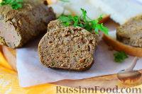 Домашняя печеночная колбаса с салом