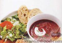 Суп-пюре из свеклы, с салатом из овощей и сыра