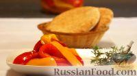 Маринованный болгарский перец (на зиму)