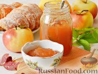 Яблочный джем с апельсином и имбирем