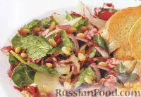 Салат с грушей и шпинатом