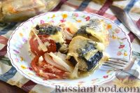 Скумбрия, запечённая с овощами