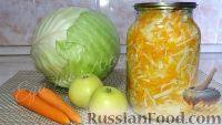 Салат из капусты с яблоком (на зиму)