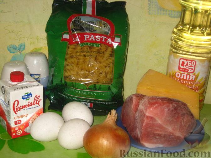 Подготовить продукты для запеканки из макарон.