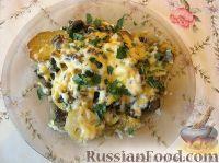 Картофель, запеченный в духовке с сыром и грибами