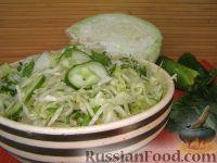 Салат из капусты с огурцами и зеленью