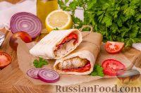 Рыба в хлебе, по-турецки (балык экмек)