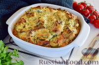 Форель, запеченная с рисом и овощами