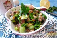 Салат из красной рыбы и киви