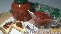 Острый соус из слив (на зиму)