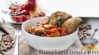Курица с овощами, по-осеннему