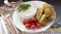 Картофельные палочки с беконом и сыром