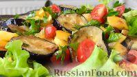 Теплый салат из баклажанов, с соево-медовым соусом