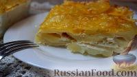 Картофельный гратен (или картофельная запеканка)