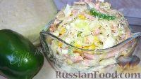 Салат из капусты, с колбасой и кукурузой