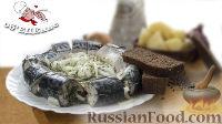 Засолка скумбрии (два способа: сагудай и засол в морозилке)