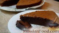 Брауни (шоколадный пирог)