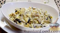 Простой салат из баклажанов