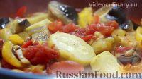 Рататулли (овощное рагу по-провансальски)