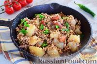 Гречка с картофелем и специями