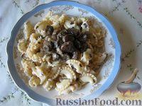 Паста с грибами, базиликом и грецкими орехами