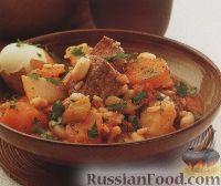 Сборное рагу из овощей, мяса, фасоли, перловки и риса