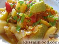 Овощное рагу вегетарианское
