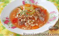 Суп фасолевый с томатами