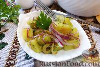 Картофельный салат с оливками и красным луком