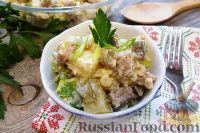 Салат из картофеля с копченой рыбой