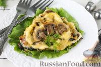 Отбивные с черносливом и грибами