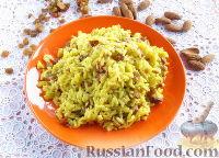 Пряный рис с изюмом и миндалем