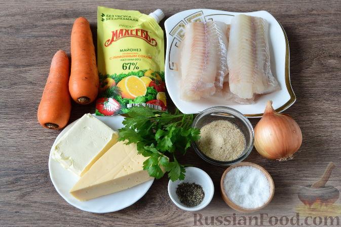 Подготовить необходимые продукты для запекания рыбы с овощами. Если используется замороженное рыбное филе (у нас - филе минтая), то заранее разморозить его.