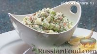 Салат из копчёной рыбы, с лимоном