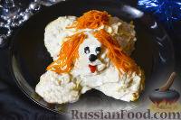 """Мясной салат """"Собачка"""""""