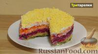 """Слоеный салат """"Овощной торт"""""""