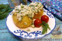 Печеный картофель с польским соусом
